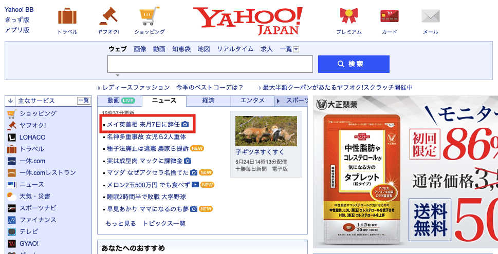 may_yahoo
